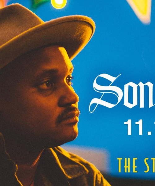 KRCL Presents: Son Little at The State Room on Nov 16
