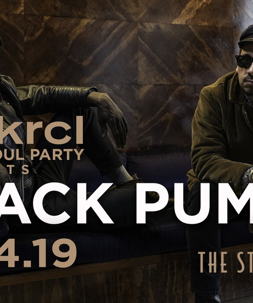 Friday Soul Party Presents Black Pumas at The State Room Oct 14