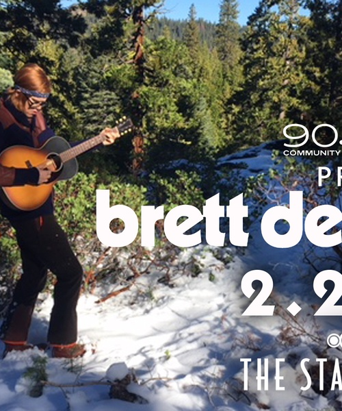 Brett Dennen at The State Room on Feb 2